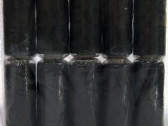 Připlétací příze /vyšívací/ - černá